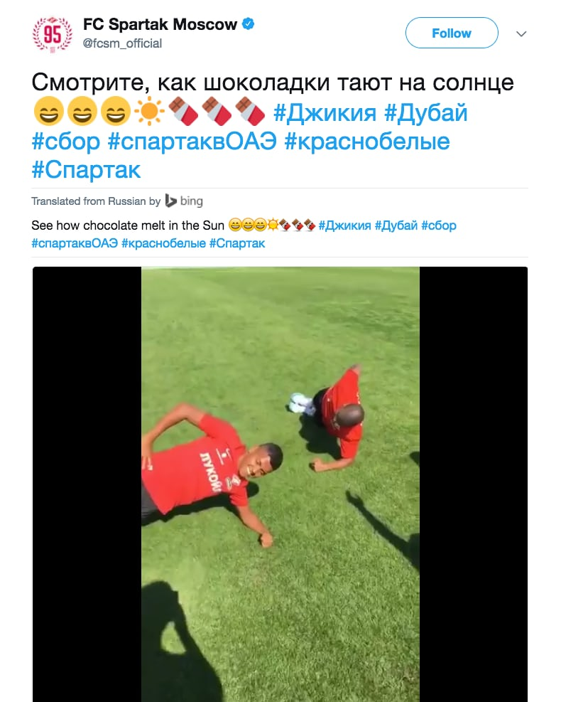 Spartak Moscow Disgrace Themselves With Racial Slur At Their Own Players